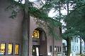 長野県松本市あがたの森公園内にあり、旧制松本高等学校をはじめ、全国の旧制高校の資料を展示する資料館です。公園内には、大正時代に建てられた旧松本高等学校校舎もあり、重要文化財に指定されています。