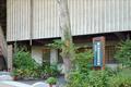奈良井宿をはじめ木曽谷に残る街道時代の民俗資料を公開しています。1階は生活民具や家具を中心に展示、2階では宿札・宿絵図などの宿場関係の資料や祭礼資料が見られます。
