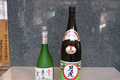 明治20年代、旧中川村(現松本市会田)地区で営業していた中村酒造店を大正11年に株式会社菊水醸造店として創立、現在に至ります。口当たりがよく、なめらかな味わいが特徴です。