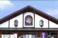 国道148号沿いにある道の駅です。紫米、そば、はくばの豚、ブルーベリーなどの特産品が揃うお土産店と、白馬村の食材を使ったメニューのレストランが併設しています。